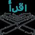 CLASSICAL/QURANIC ARABIC icon